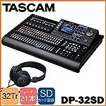 TASCAM/タスカム 32トラックMTR DP-32SD 【ギター録音やマルチレコーディングに】(ヘッドフォン付き)