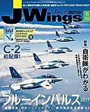J Wings (ジェイウイング) 2017年6月号