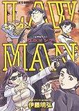 LAWMAN S / 伊藤 明弘 のシリーズ情報を見る