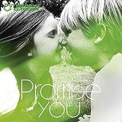 THE BEAT GARDEN「Promise you」のジャケット画像