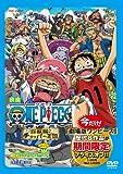 ワンピース 珍獣島のチョッパー王国 [DVD]