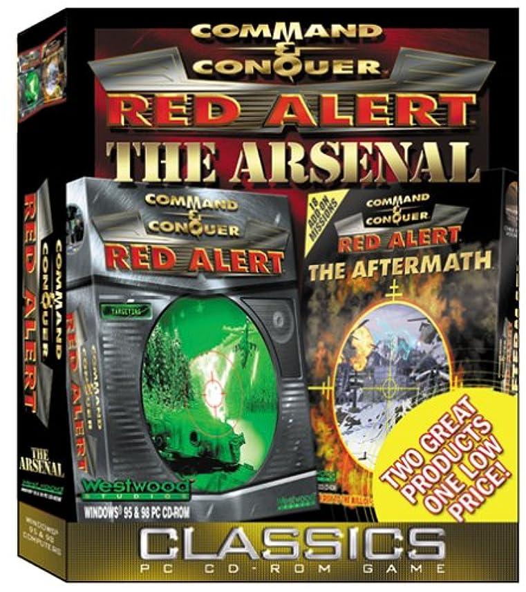 事業内容酸っぱい構想するCommand & Conquer: Arsenal Pack / Game