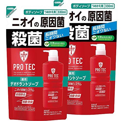 【まとめ買い】PRO TEC(プロテク) デオドラントソープ つめかえ用330ml×2個パック(医薬部外品)