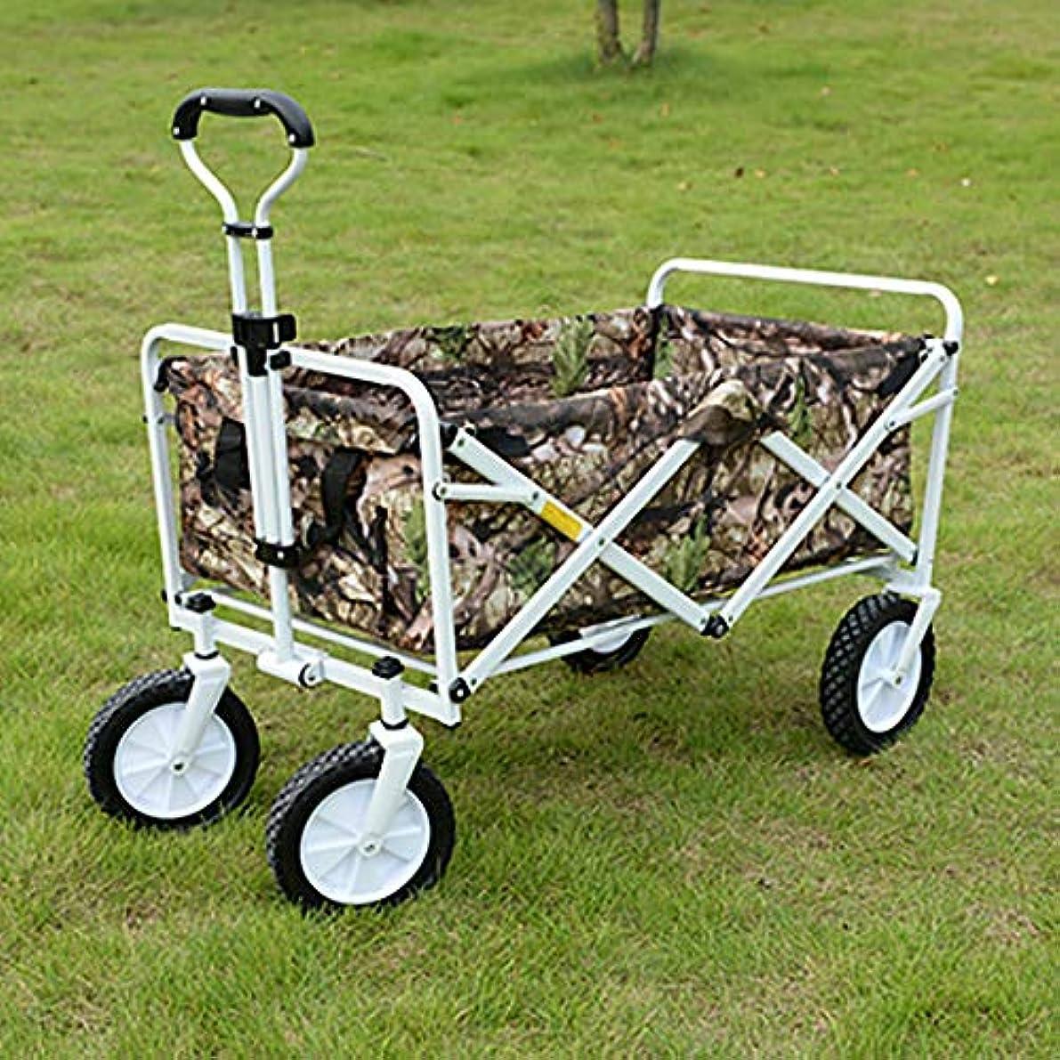 言い直す遺伝的かまどYGUOZ アウトドアワゴン 折りたたみ、2 ブレーキ、キャリーワゴン 携帯型 軽量、側壁 すべての地形に適しています(耐荷重 75kg / 165 lbs),Camouflage