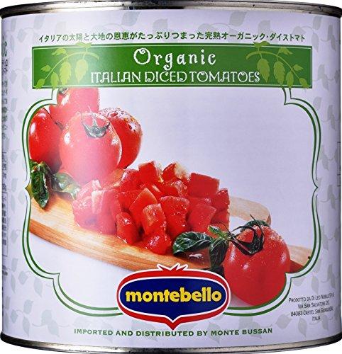 モンテベッロ 有機 ダイストマト 缶 2.55Kg