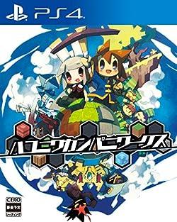 【PS4】ハコニワカンパニワークス【初回封入特典】キャラクターおえかきパーツ100体セット ダウンロードコードチラシ 同梱