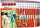 図書館戦争 LOVE WAR コミック 1-15巻セット (花とゆめCOMICS)
