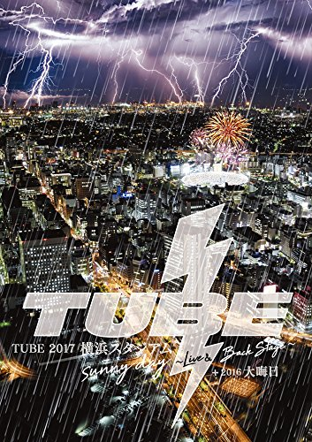 TUBE 2017 横浜スタジアム sunny day 〜Live&Back Stage〜 + 2016 大晦日 [DVD]