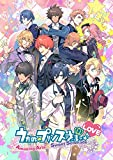うたの☆プリンスさまっ♪Amazing Aria & Sweet Serenade LOVE 初回限定 Amazing Sweet LOVE BOX