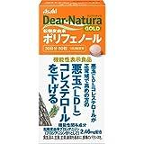 アサヒ ディアナチュラ ゴールド 松樹皮由来 ポリフェノール 30日分 (60粒) 機能性表示食品
