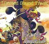 不思議のダンジョン 風来のシレン5 DS 予約特典CD  [Limited Sound Track] 【特典のみ】