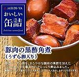 「明治屋 おいしい缶詰 豚肉の黒酢角煮(うずら卵入り)75g×2個」のサムネイル画像