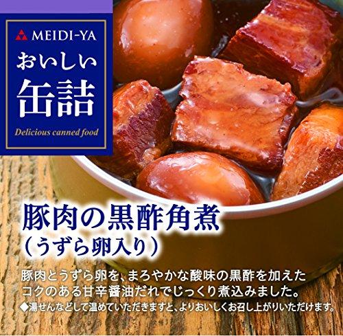 明治屋 おいしい缶詰 豚肉の黒酢角煮(うずら卵り) 1個