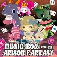 Yellow Moon/FANTASY MUSIC BOX Originally Performed by Akeboshi
