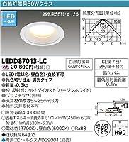 東芝ライテック 調光タイプダウンライト LEDD87013-LC