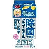 エリエール ウェットティッシュ 除菌 アルコールタイプ ボトル つめかえ用 80枚 除菌できるアルコールタオル