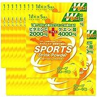 スポーツドリンクパウダー 粉末 グレープフルーツ味 1L用×5袋入り『20箱セット』グレープフルーツ味