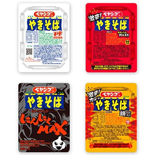 ペヤングやきそば ソース・激辛・激辛カレー・にんにくMAX 4種類詰め合わせセット