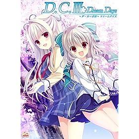 D.C.III Dream Days~ダ・カーポIII~ドリームデイズ