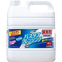 【業務用 大容量】バスタブクレンジング銀イオンプラス 4L
