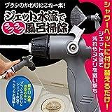 浴槽 お風呂掃除 ブラシ代わり ジェット水流 風呂掃除