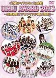 ご当地アイドルNO.1決定戦 U.M.U AWARD 2013~全国発信!「1/47...[DVD]
