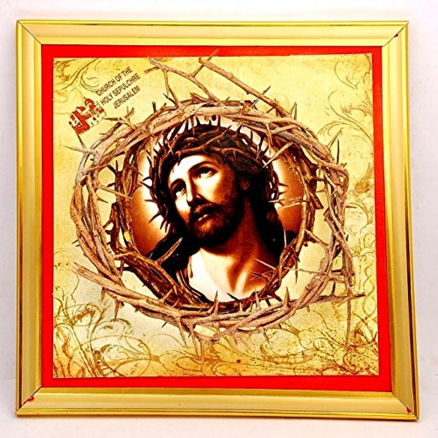 クッション放射するロッジThe Jesus Crown of Thorns (の教会Holy Sepulchre Jerusalem )