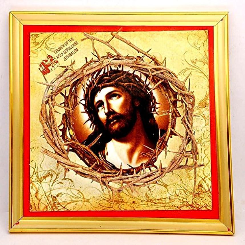 回復するチャールズキージング忘れっぽいThe Jesus Crown of Thorns (の教会Holy Sepulchre Jerusalem )