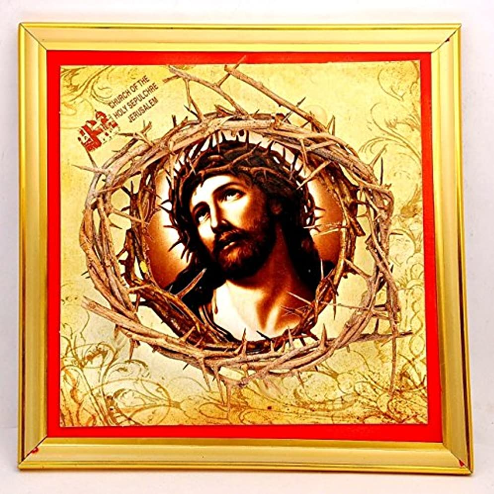 貢献予報内側The Jesus Crown of Thorns (の教会Holy Sepulchre Jerusalem )
