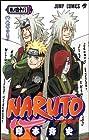 NARUTO -ナルト- 第48巻