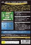 「TAISEN 3 麻雀」の関連画像