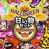 ハロウィン お菓子 詰め合わせ チョコレート 甘い物 40点 セット 子供 Halloween 限定パッケージ