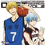 TVアニメ『黒子のバスケ』キャラクターソング DUET SERIES VOL.2(次会う日まで)