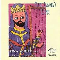 King David's Lyre
