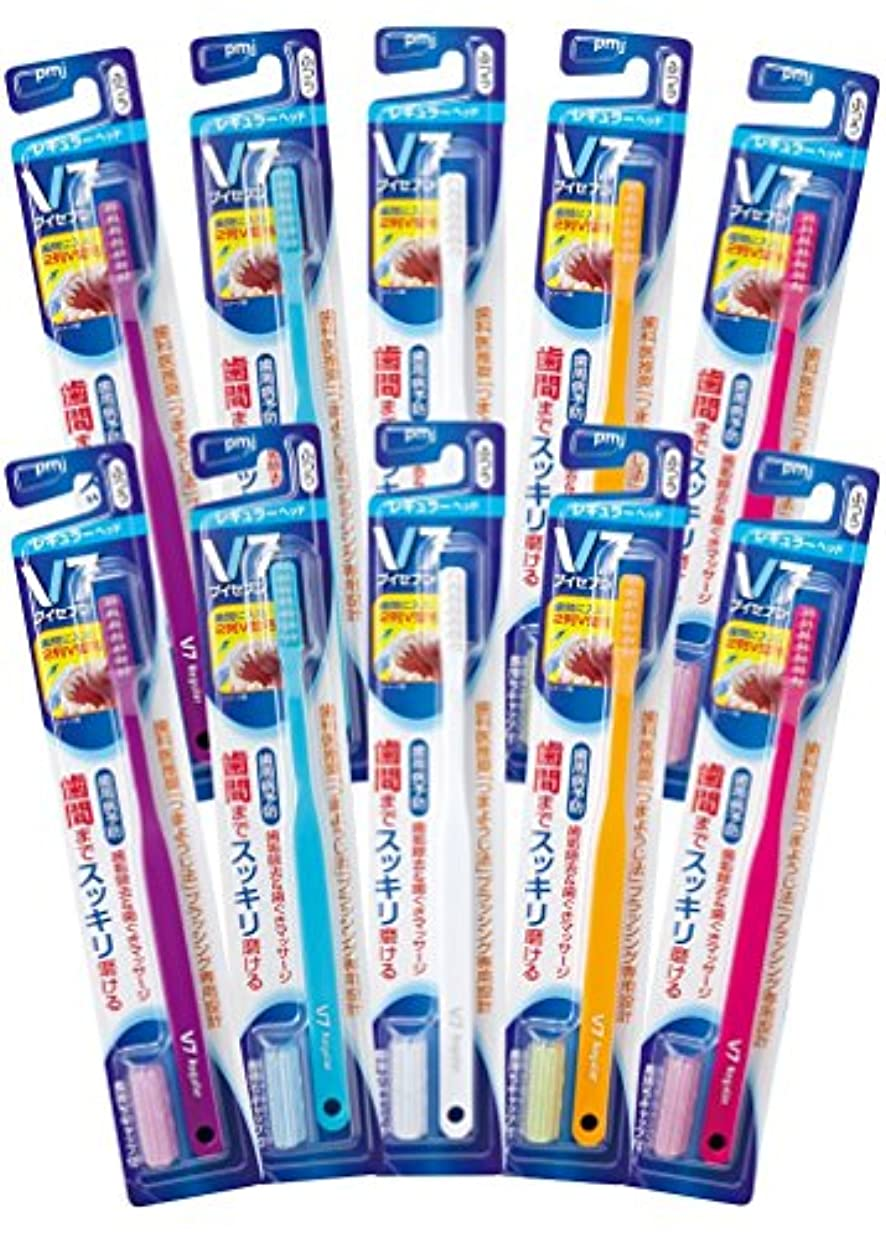 老人訪問ベルベットつまようじ法 歯ブラシ V-7 レギュラーヘッド ブリスター 10本入