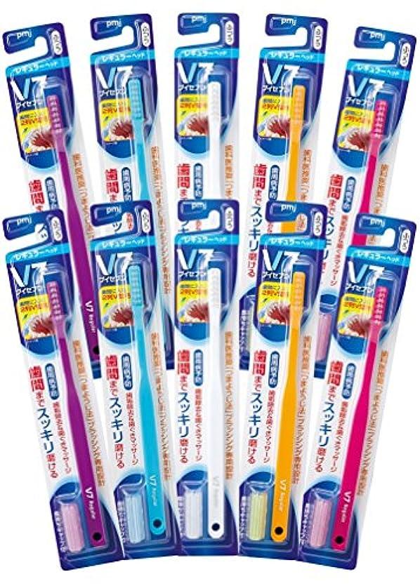 期待してフィードクルーつまようじ法 歯ブラシ V-7 レギュラーヘッド ブリスター 10本入