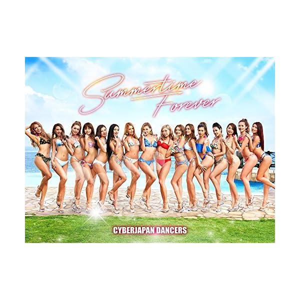 Summertime Forever(初回限定盤...の商品画像