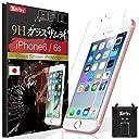 【 iPhone6s ガラスフィルム ~ 強度No.1 (日本製) 】 iPhone6 フィルム 約3倍の強度 落としても割れない 最高硬度9H 6.5時間コーティング OVER 039 s ガラスザムライ (らくらくクリップ付き)