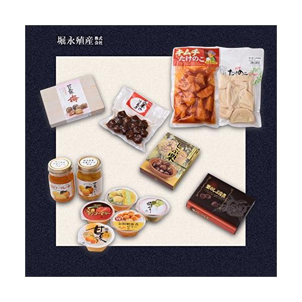 堀永殖産 九州産 筍水煮スライス 250gの紹介画像3