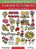 DMC 「GARDEN & FLOWERS」 クロスステッチ図案集-フランス語