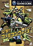 「突撃!ファミコンウォーズ」の画像