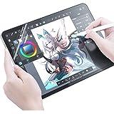河村フィルムテック iPad mini 6 用 フィルム 保護フィルム 紙のような描き心地 ペン先摩耗低減仕様 アンチグレア 反射低減 非光沢【失敗時無料交換】
