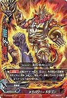 バディファイトDDD(トリプルディー) メラパワー・ドラコン(レア)/滅ぼせ! 大魔竜!!/シングルカード/D-BT03/0024