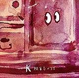 桐箪笥のうた-K