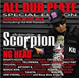 ALL DUB PLATE SPECIAL EDITION SOUND WAR MIX