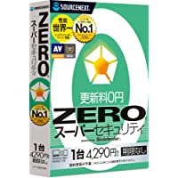 ZERO スーパーセキュリティ(最新) 1台版 Win/Mac/Android対応