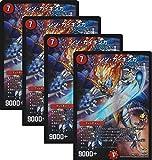 【4枚セット】デュエルマスターズ/ 勝太ファイナルメモリアルパック コロコロ特別ver. シン・ガイギンガ P66