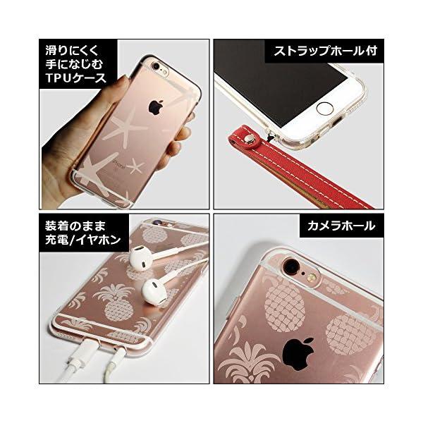 オウルテック iPhone6s/6 4.7イン...の紹介画像4