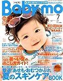 Baby-mo (ベビモ) 2008年 07月号 [雑誌]