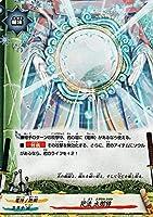 祀法 水御鏡 上 バディファイト ミラクルファイターズ~ふたりはミコ&メル~ s-ub02-0045
